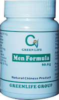 Cure for Low Sperm, Quick Ejaculation, Weak erection, Infertility