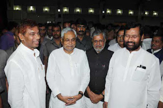 expansion-of-nitish-ministry
