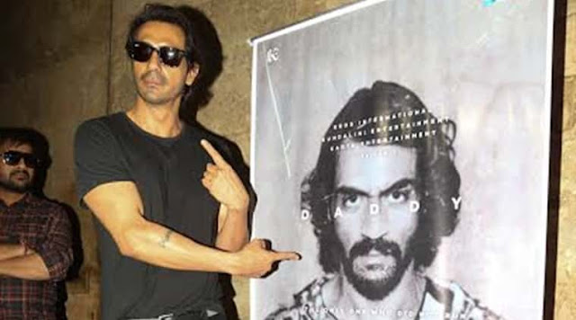 What A Unique Trailer Launch For Arjun Rampal's 'Daddy'!