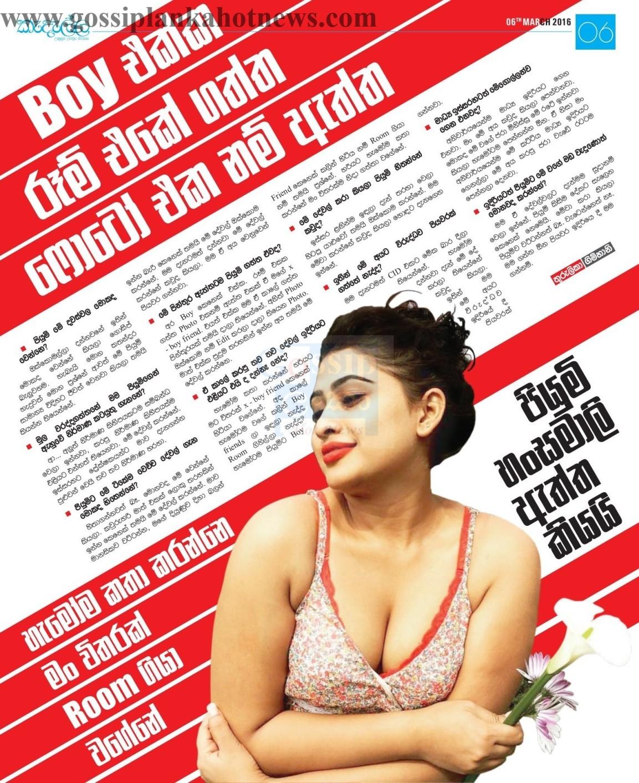 Gossip Exclusive Interview With Piumi Hansamali Leaked Photos.