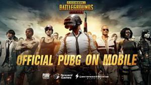 تحميل لعبة الأكشن PUBG MOBILE للكمبيوتر و الأندرويد و الأيفون 454-300x169.png