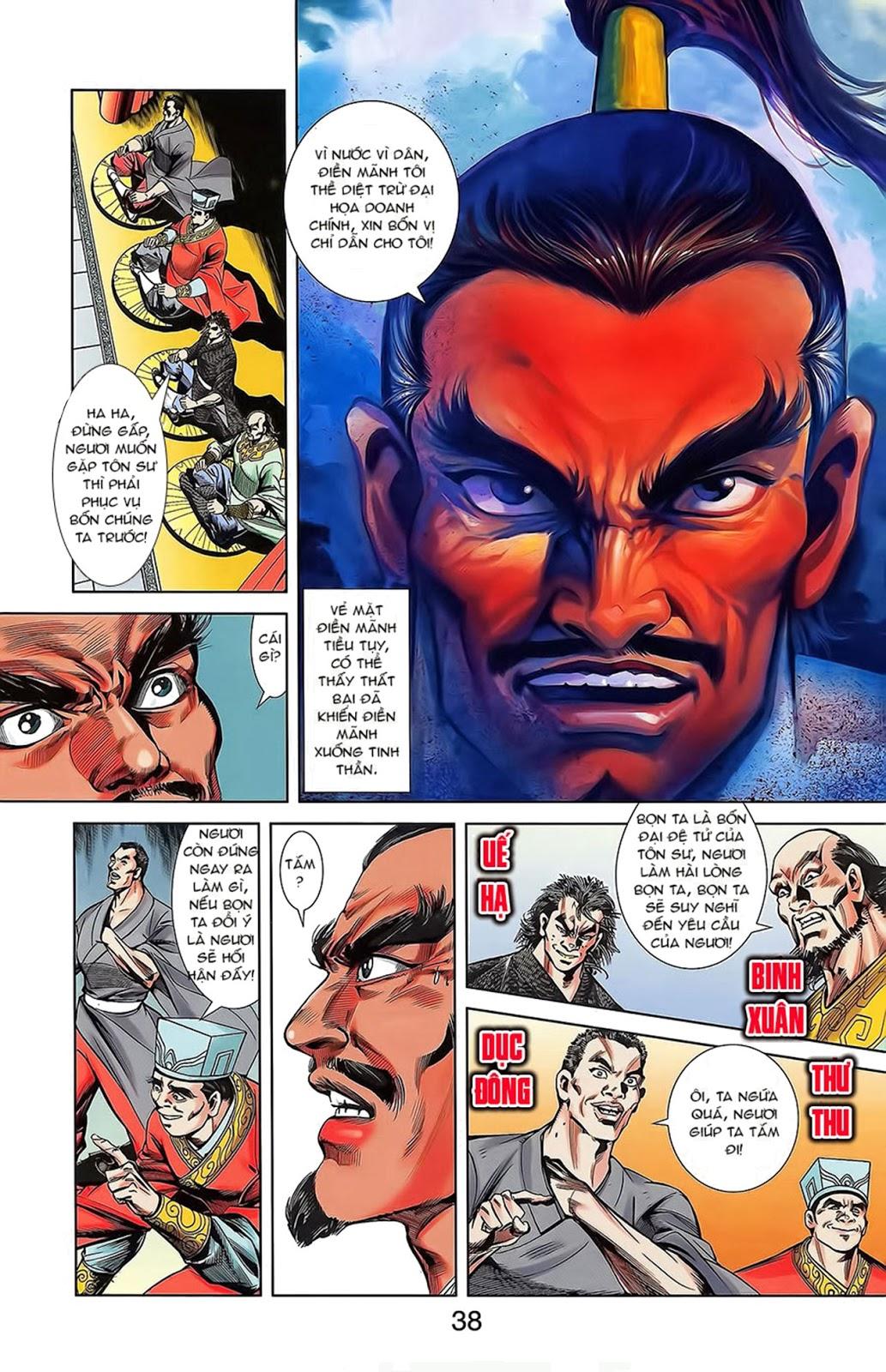 Tần Vương Doanh Chính chapter 15 trang 12