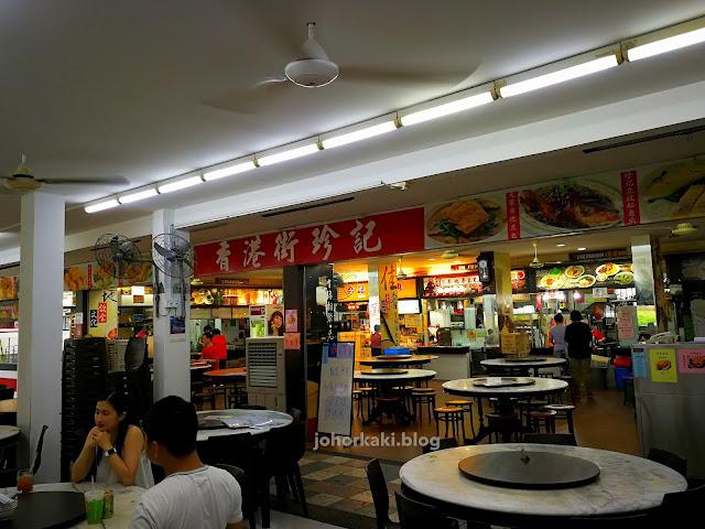 Soya-Sauce-Chicken-Noodle-Ang-Mo-Kio-Hong-Kong-Street-Zhen-Ji
