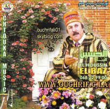 El houcine Lbaz-Safi Thkam Gik Tissant