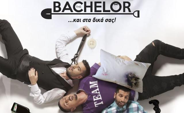 The Bachelor 2016 Ελληνική ταινία