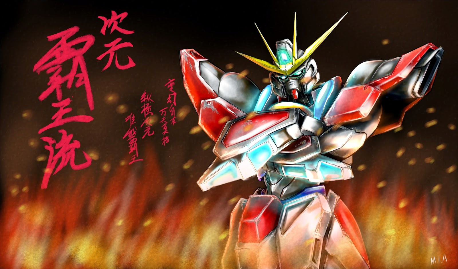 BUILD BURNING GUNDAM WALLPAPER