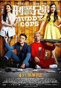 Watch Buddy Cops Online Free in HD