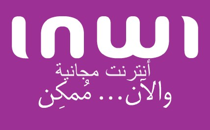 inwi fabor,3g free,4g free,3g fabor,4g fabor,internet fabor,internet free
