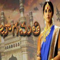 Bhagmati songs, Bhagmati 2018 Movie Songs, Bhagmati Mp3 Songs, Aadhi Pinisetty, Anushka Shetty, S.S.Thaman, Bhagmati Telugu Songs, Bhagmati Telugu mp3