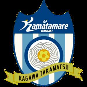 2019 2020 Liste complète des Joueurs du Kamatamare Sanuki Saison - Numéro Jersey - Autre équipes - Liste l'effectif professionnel - Position