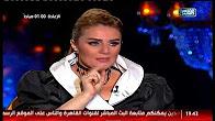 برنامج شيخ الحارة حلقة الجمعه 9-6-2017 لقاء بسمة وهبه مع رانيا محمود ياسين