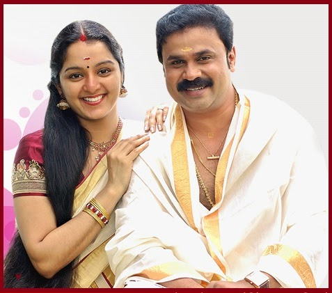 Dileep and Manju Warrier before divorce 'border=