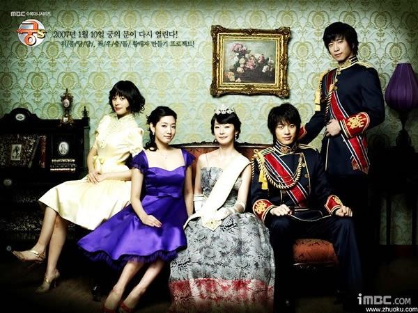 2010年之前韓劇 宮S線上看
