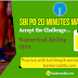 SBI PO 20 Minutes Marathon | Quantitative Aptitude Sectional Test: 28th June 2018