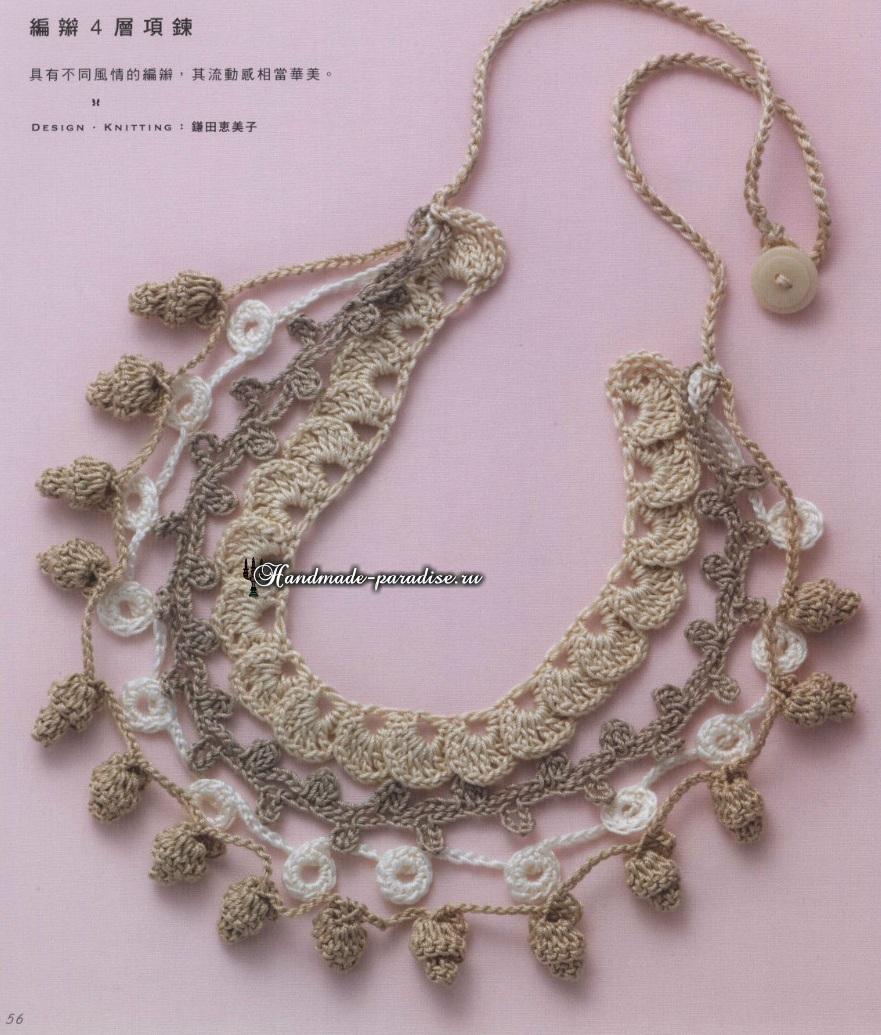 Girly Accessories 2014. Вязаная крючком бижутерия 10