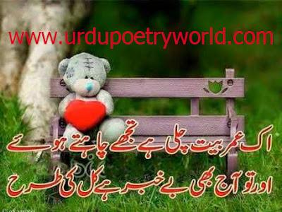 Sad Poetry | Urdu Sad Poetry | Sad Shayari | 2 Lines Poetry | Heart Touching Poetry | Urdu Poetry World,Urdu Poetry 2 Lines,Poetry In Urdu Sad With Friends,Sad Poetry In Urdu 2 Lines,Sad Poetry Images In 2 Lines,