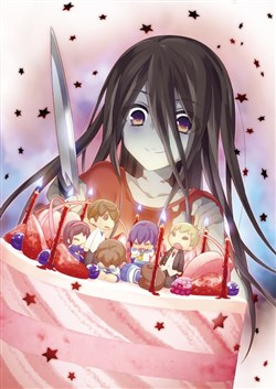 Corpse Party Hysteric Birthday 2U