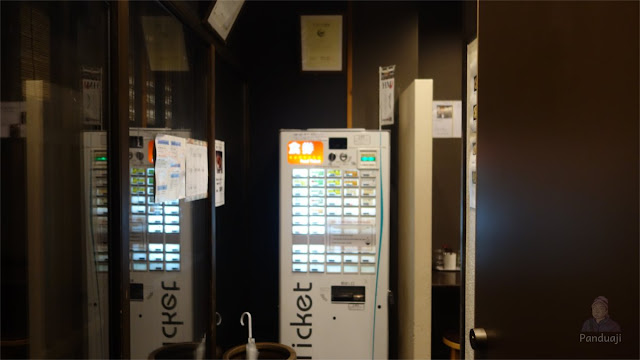 Vending Machine di Ayam Ya Kyoto