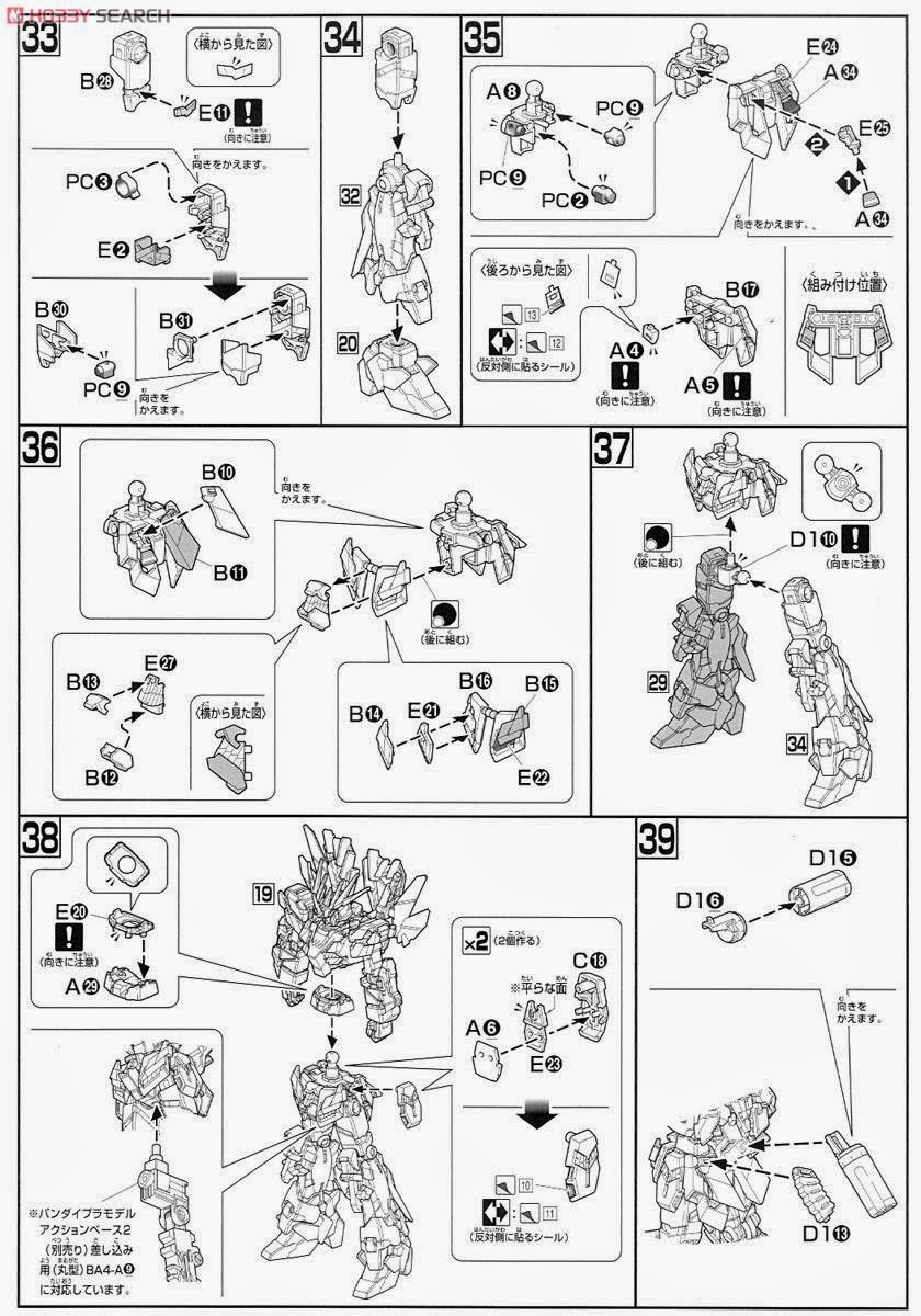 GUNDAM GUY: HGUC 1/144 RX-0(N) Unicorn Gundam Banshee Norn