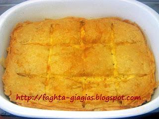 Λουκανόπιτα με τυριά - από «Τα φαγητά της γιαγιάς»