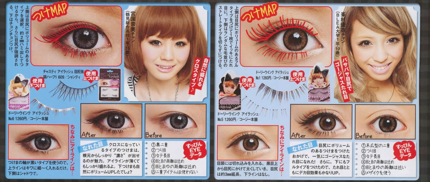 6c9fedda528 My Candy Heaven: How to Look Like - Gyaru Makeup