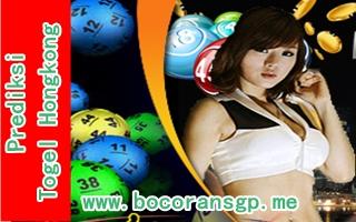 http://www.bocoransgp.me/