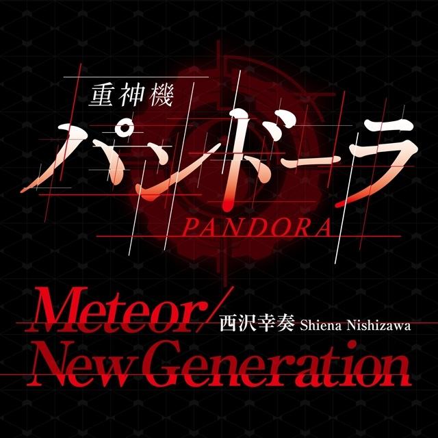 Shiena Nishizawa – Meteor/New Generation