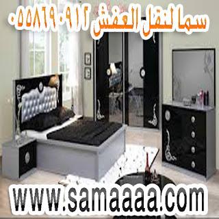تركيب غرف نوم بالمدينة المنورة  0558690912