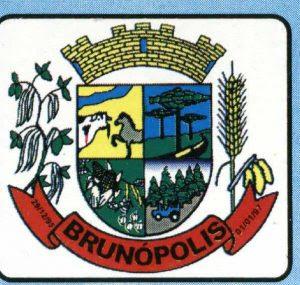 Fazer Inscrição 2017 Prefeitura Brunópolis