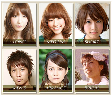 Fabulous History Tattoos Japanese Hairstyle For Girls Hairstyles For Men Maxibearus