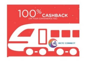 Indian Railways 100% Cashback offer on Rail Ticket Booking