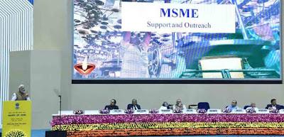 Narendra Modi MSME