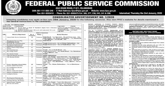 Apply Online Federal Public Service Commission Jobs 2020