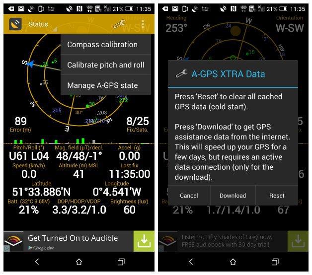 Обновление GPS данных