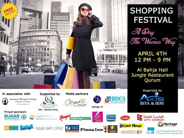 Shopping Festival tomorrow, and the FIFA world cup - [MM] Muscat