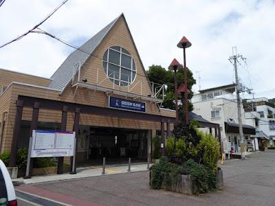 京阪交野線『私市駅』