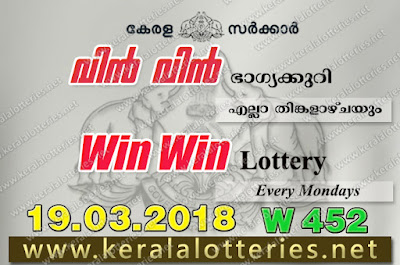 Kerala Lottery Results 19-Mar-2018 Win Win W-452 Lottery Result