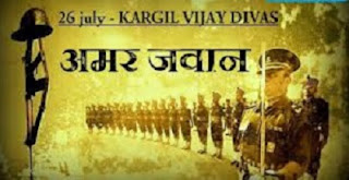 amar jawan images for remind our soldiers