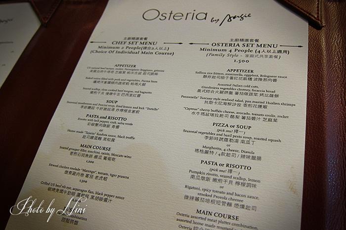 【台北大直】Osteria by Angie。義大利官方認證有失水準? by 妮喃小語
