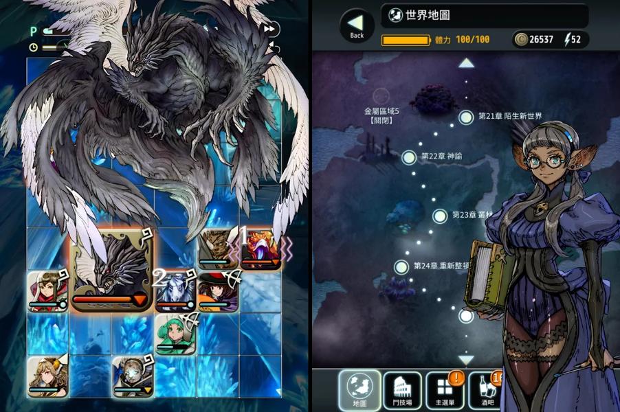 Terra Battle APK Download