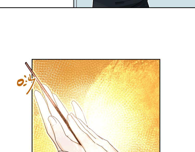 Đệm Lót Ma Nữ chap 4.1 - Trang 17