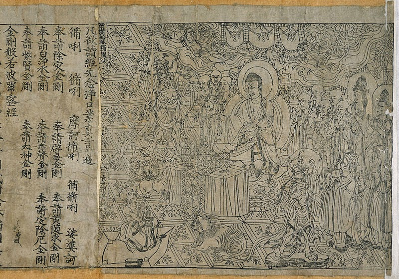 Printing: Tang Dynasty and the Diamond Sutra | Searching in