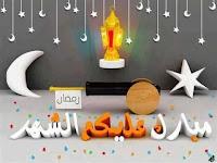 توبيكات-رمضان