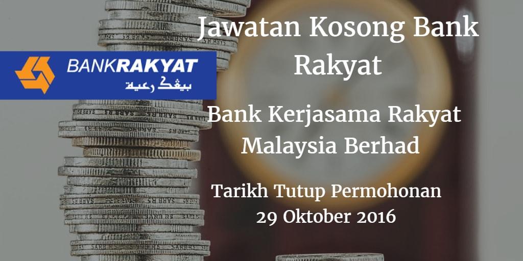Jawatan Kosong Bank Rakyat 29 Oktober 2016