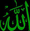 Allah Teala'yı Nasıl Düşünmeliyiz?