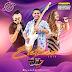 Banda 007 Elétrico 2019