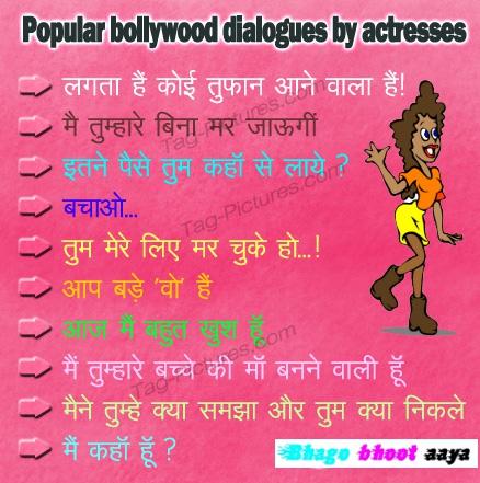 Question Wallpaper In Hindi | Auto Design Tech