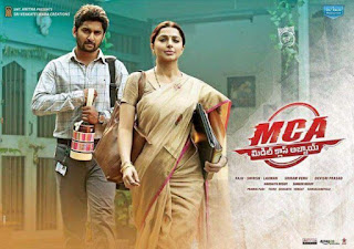 Nani's MCA World Wide Collection Records