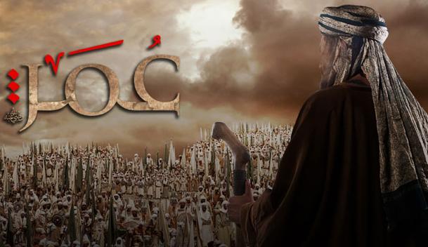 Keadilan Umar Bin Khattab Kepada Seorang Yahudi Tua