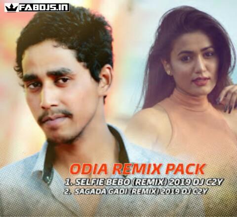 ODIA REMIX PACK - DJ C2Y - FABDJS